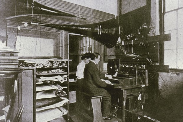 Where Electronic Music Began